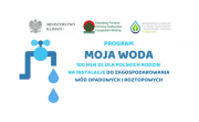 Logo Moja Woda